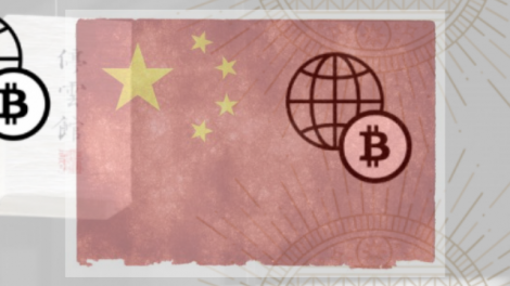 Chinese Local Government to Release $150M Blockchain Project Fund